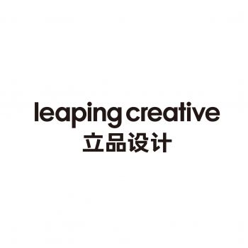 leaping creative 立品设计